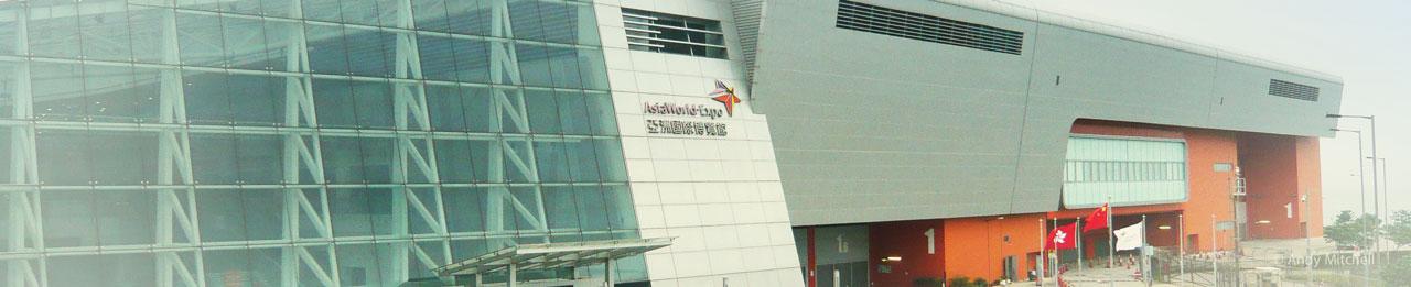 ColEmerald Ltd. - AsiaWorld Expo - Hong Kong